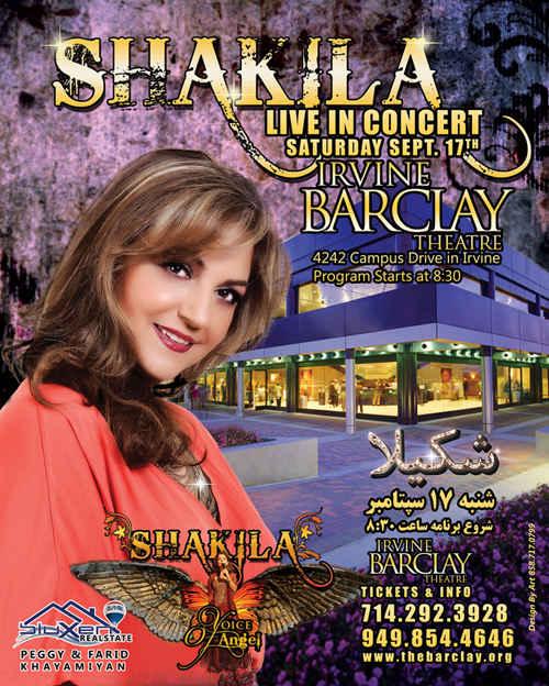 کنسرت 2011 شکیلا